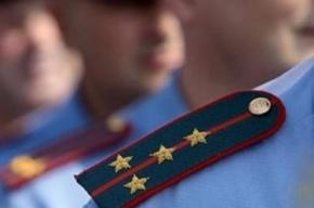 Поздравление с капитаном полиции