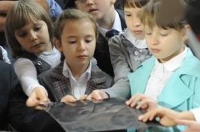 Школьники Петербурга устроили бой по нанотехнологиям