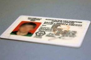 На Боровой улице ДПС задержала водителя с поддельными правами