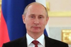 Путин предложил продлить на год мораторий на операции с имуществом РАН