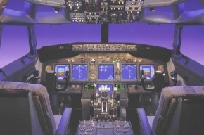 В Петербурге пилот «Уральских авиалиний» купил поддельную лицензию
