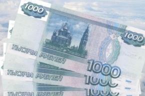 МЭР ухудшило экономические прогнозы России на 2015 год