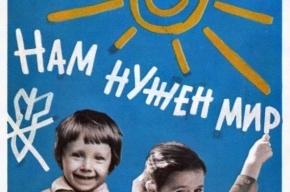 Школьники из Петербурга собрали вещи для детей Донбасса