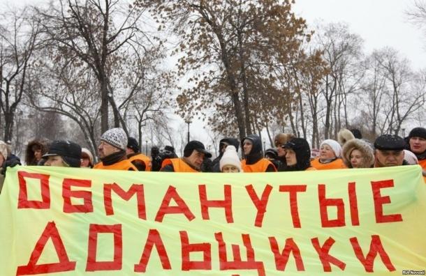 В Петербурге до 2017 года планируют расселить 5,6 тысячи обманутых дольщиков