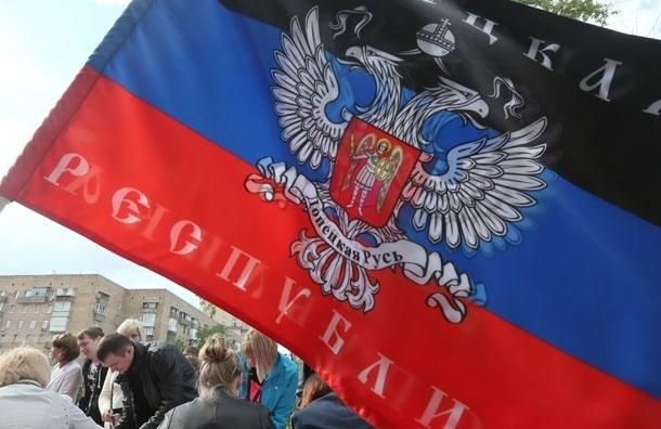 Местные выборы в ДНР запланированы на начало 2015 года