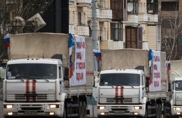 Гуманитарный конвой прибыл в Луганск