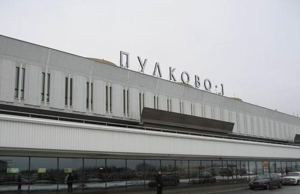 Обновленный терминал «Пулково» откроется после реконструкции 4 февраля