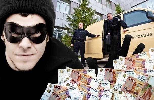 Ограбление инкассаторов: кто похитил 40 миллионов?