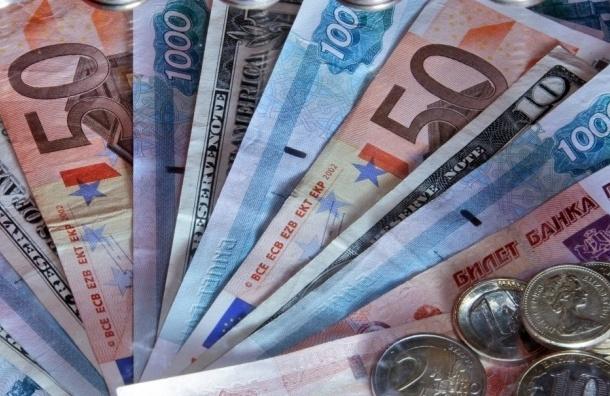 Доллар и евро начали расти