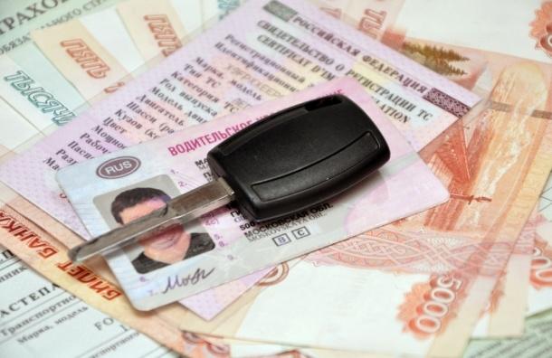 В Петербурге с 1 января увеличивается госпошлина за регистрацию транспортных средств