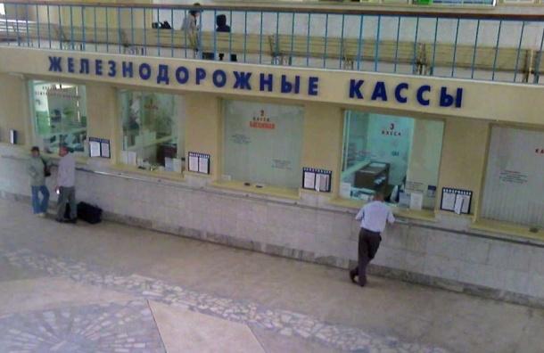 В Петербурге раскрыли крупную хакерскую аферу с железнодорожными билетами