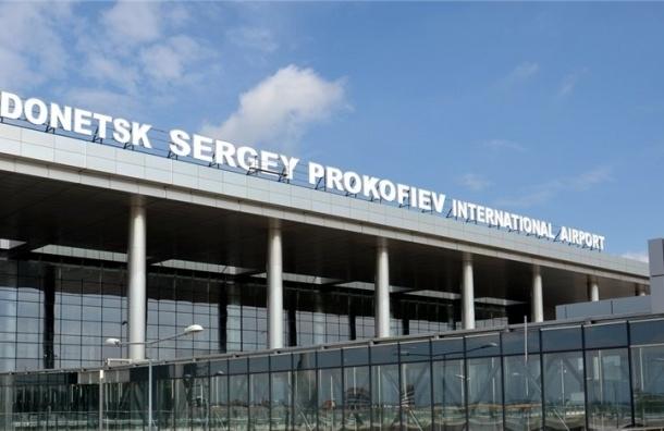 Три аэропорта Украины закрыты до 16 декабря