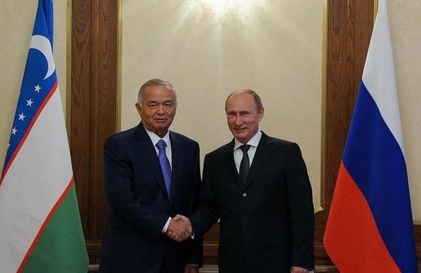 Россия и Узбекистан подписали соглашение о списании долга