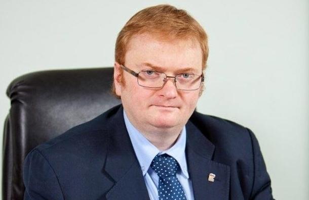 Милонов призвал наказать чиновников, которые «гуляют» за счет бюджета