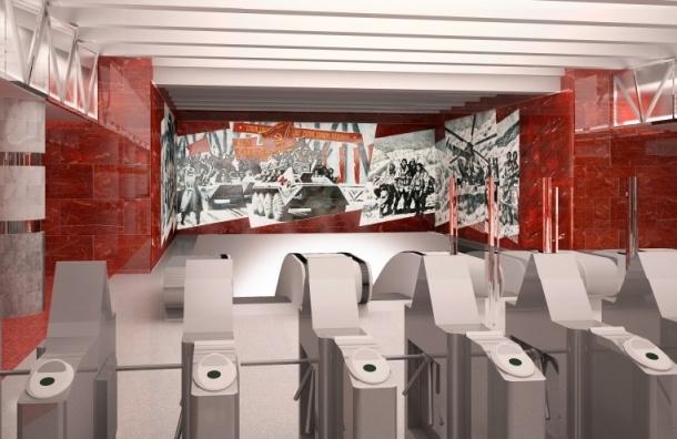 КРТИ утвердил архитектурные решения станции метро «Проспект Славы»