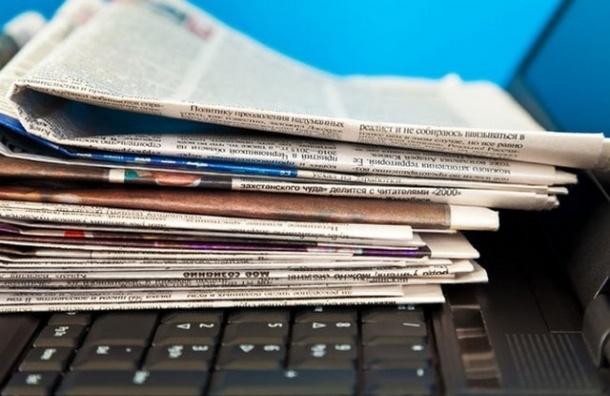 Роскомнадзор вынес предупреждения шести СМИ за карикатуры религиозного содержания