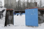 каток на Гарькавого: Фоторепортаж