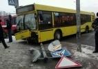 ДТП с автобусом 27.01.15: Фоторепортаж