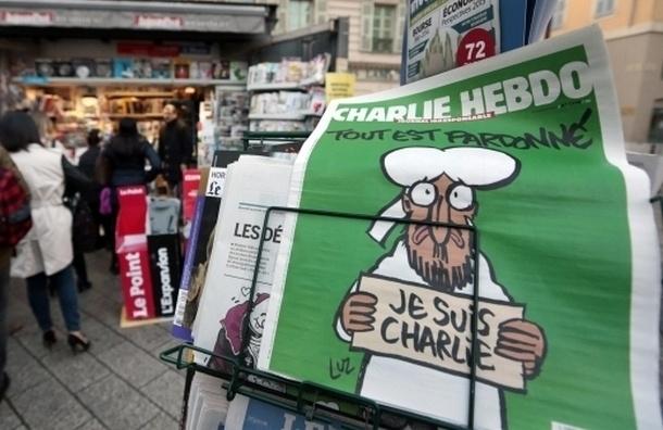 Первый после терактов номер Charlie Hebdo продается на eBay за 690 евро