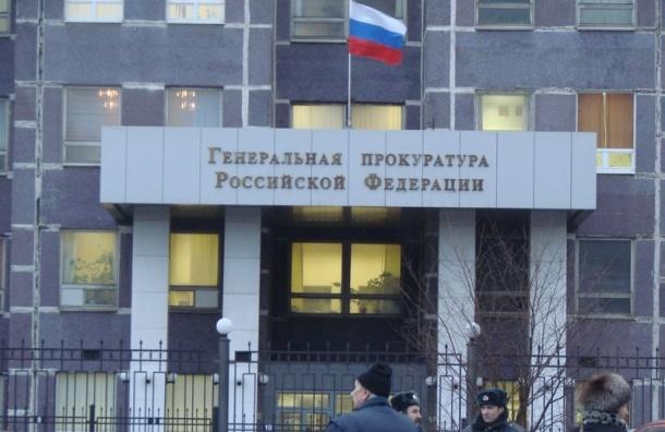 Генпрокуратура не стала проверять ЦБ по запросу КПРФ