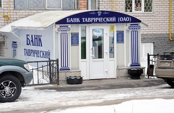 Банку «Таврическому» угрожает санация