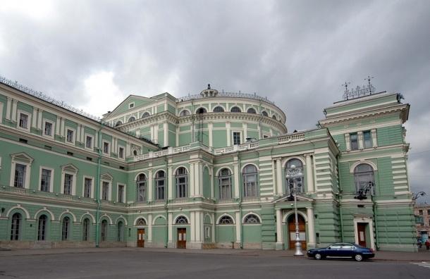 В трех зданиях Мариинского театра взрывных устройств не обнаружено