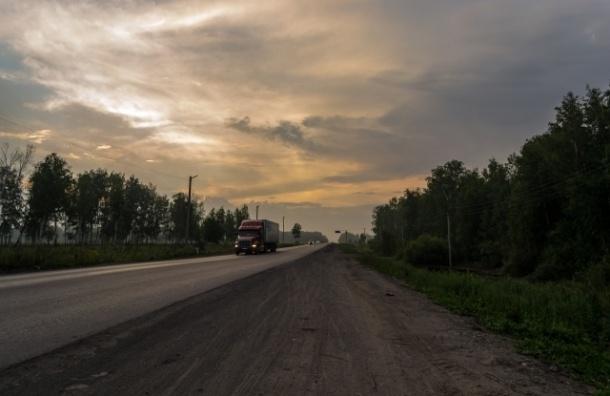 Как я ехал автостопом из Новосибирска