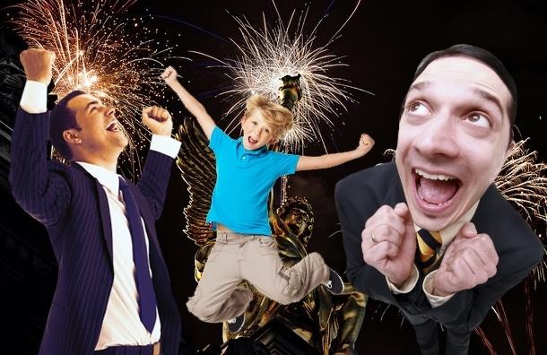 Почему взрослые и дети любят фейерверки