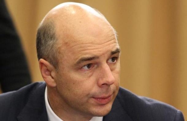 Министерство финансов России не ждет курс доллара в 30 рублей