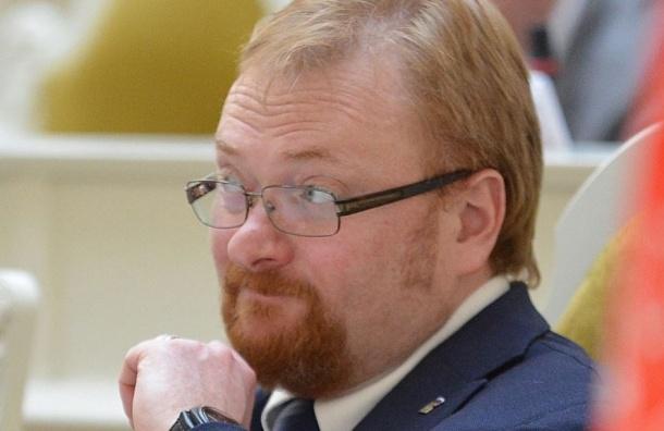 Милонов хочет разобраться с товариществами геев