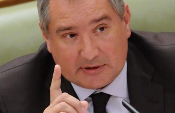 Рогозин назвал Обаму, «разорвавшего» экономику России «в клочья», мечтателем