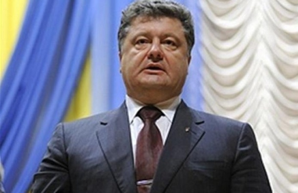 Президент Украины собрал экстренное заседание СНБО