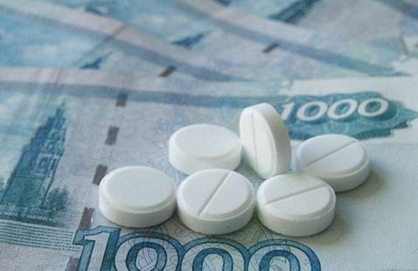 Перечень жизненно необходимых лекарств утверждено правительством РФ