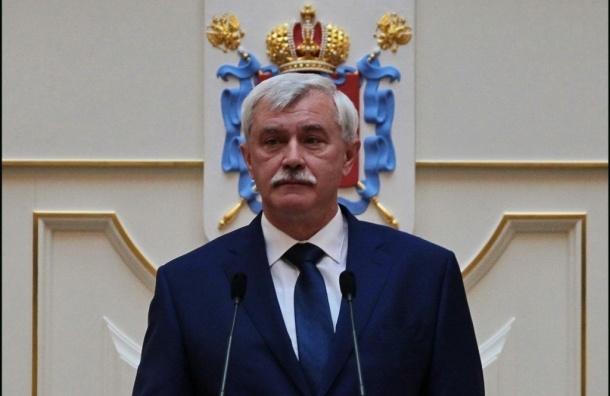 Георгий Полтавченко собирается посетить Крым