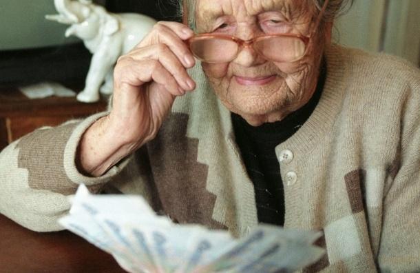 По новой формуле расчета пенсий выплаты женщинам будут меньше