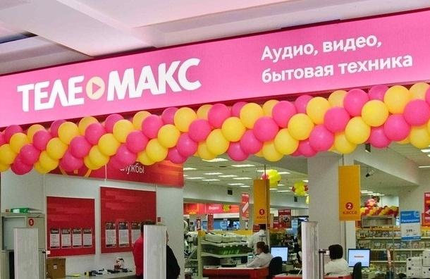 СМИ: «Телемакс» уходит с рынка Петербурга