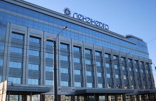 Исполнять обязанности гендиректора «Ленэнерго»  будет глава «Роснефти»