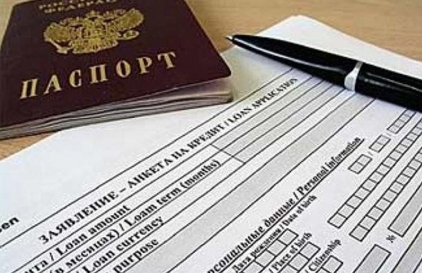 Россиянам отказывают в кредитах  почти в 95% случаев