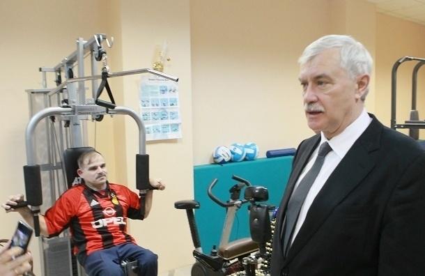 Полтавченко обещал выполнить все обязательства по финансированию соцучреждений