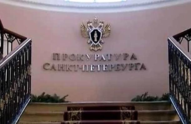 «Петербургские родители» отправили жалобу на помощников Милонова в прокуратуру
