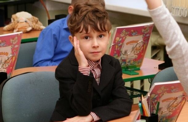 17 января в школах Петербурга пройдет общегородской День открытых дверей
