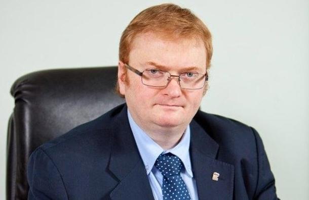 Милонов потребовал вернуть деньги, потраченные на «Левиафан»
