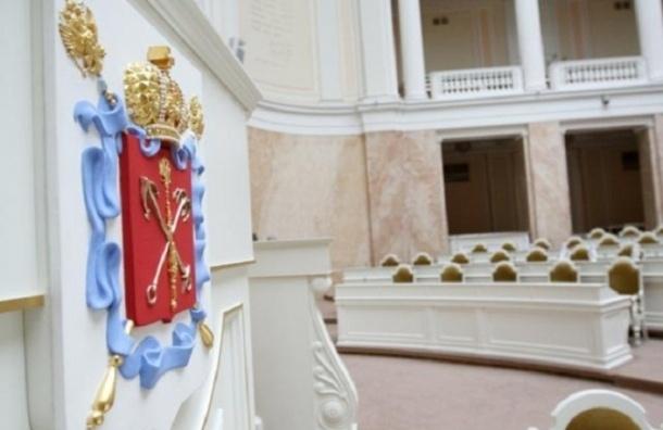 ЗакС Петербурга выберет нового детского омбудсмена