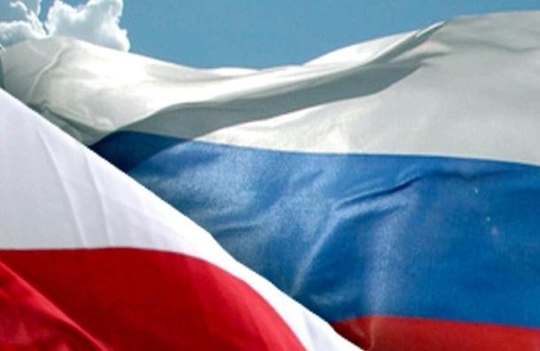 В Польше Россию обвинили в расколе Европы