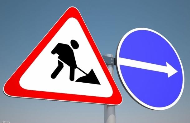 Движение по Бухарестской улице ограничено до конца года
