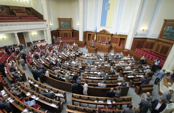 Верховная Рада признала Россию страной-агрессором