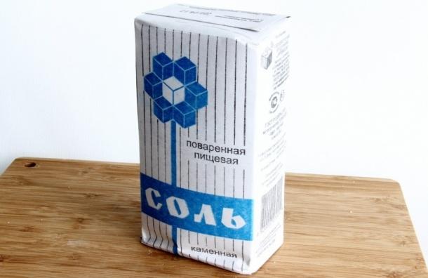 Роспотребнадзор запретил ввозить с Украины соль производства ГП «Артемсоль»