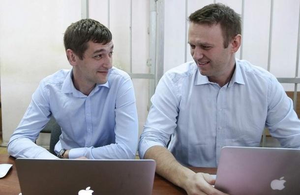 Адвокаты обжаловали приговор братьев Навальных по делу «Ив Роше»