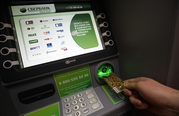 Сбербанк снижает месячные лимиты по снятию наличных