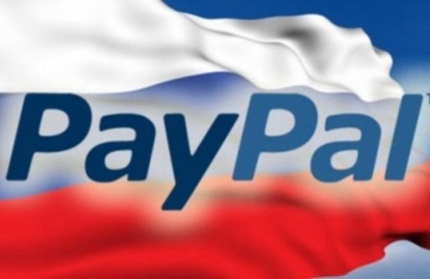 PayPal прекратил обслуживать жителей Крыма